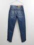 Calça Jeans Escura Barra Assimetrica Authoria
